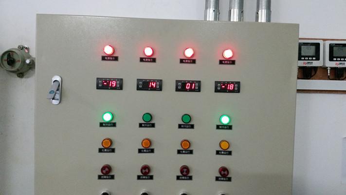 中芯国际冷库控制箱 - 深圳两极制冷技术服务有限公司
